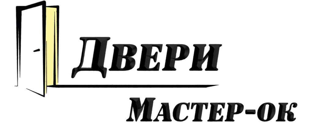 Мастерок - магазин входных и межкомнатных дверей в Саранске